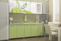 Oleh Itu Dapur Yang Disempurnakan Dalam Warna Hijau Sebagai Tambahan Kepada Komponen Estetik Melakukan Fungsi Penyembuhan Besar