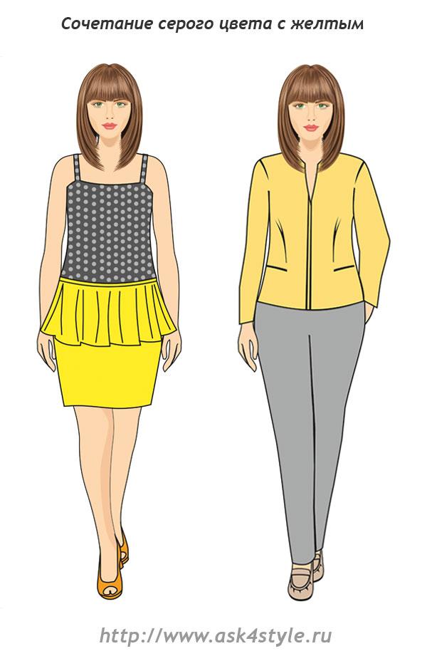 Kelabu Gelap Dan Kuning Terang Ini Adalah Gabungan Positif Ceria Anda Boleh Memberikan Kelembutan Kepada Imej Dengan Meletn Warna Lembut