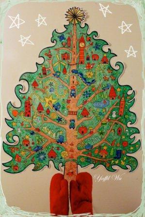 Süslü Noel Ağacı Boyama çocuklar Için Noel Ağacı Boyama Kitabı