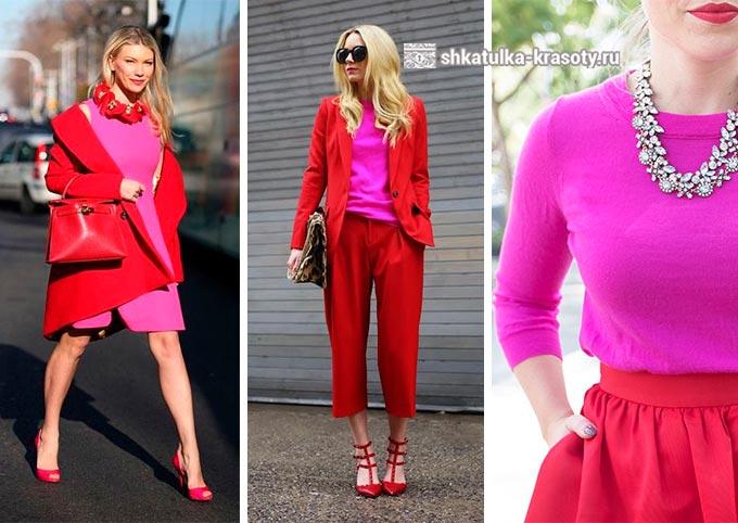 розовый фото в одежде и красный цвета