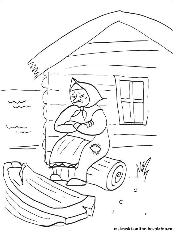 Bir Balıkçı Ve Balık Boyama Masalı Bir Balıkçı Ve çocuklar Için Bir